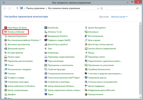 microsoft-security-essentials-1