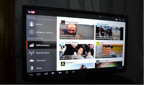 smart-tv-na-obychnom-televizore-14