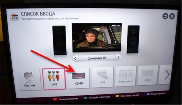 smart-tv-na-obychnom-televizore-7