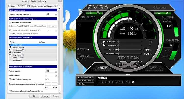 EVGA Precision X для настройки видеокарты