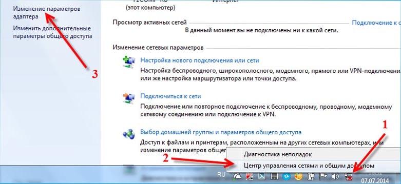 включить автоматическое определение адресов IP и DNS