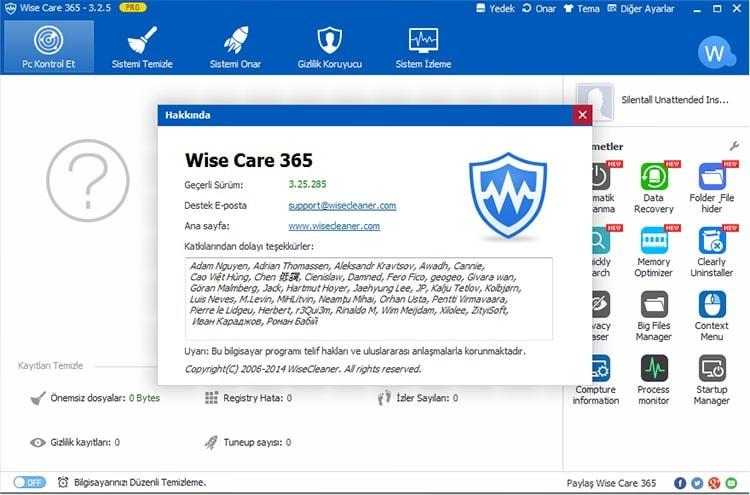 WiseCare 365 — оптимизация системы компьютера