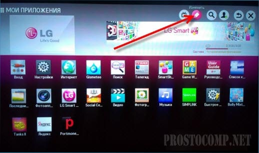 kak-sozdat-uchetnuyu-zapis-v-smart-tv-12