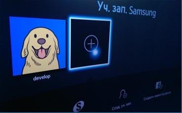 kak-sozdat-uchetnuyu-zapis-v-smart-tv