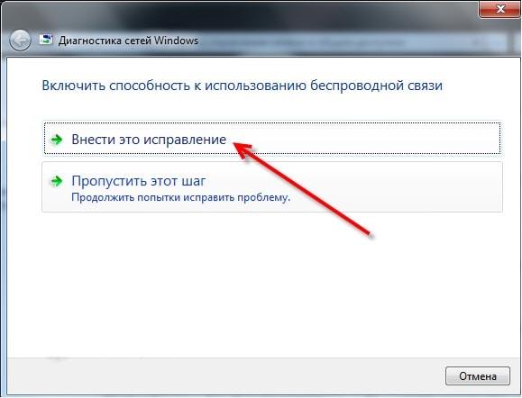 net-dostupnyx-podklyuchenij-3