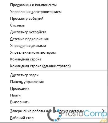osnovnye-otlichiya-windows-10-10
