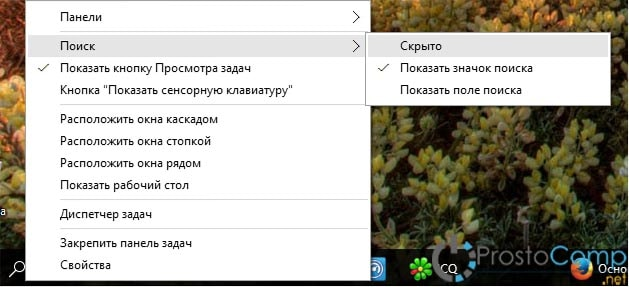 osnovnye-otlichiya-windows-10-13