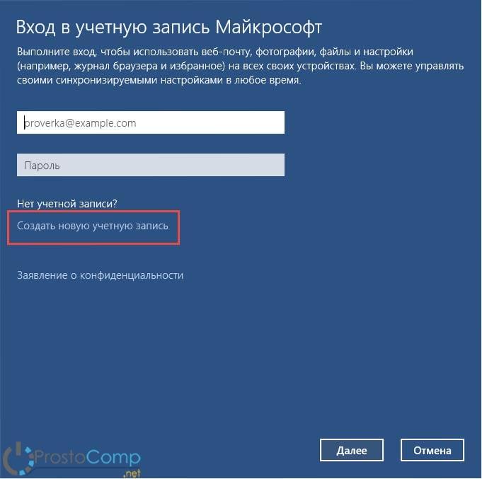 osnovnye-otlichiya-windows-10-5