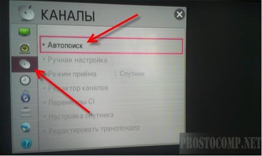 sputnikovoe-televidenie-na-televizorax-cherez-tyuner-dvb-s2-4