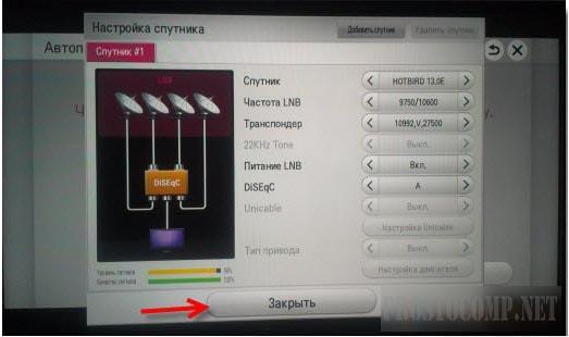 sputnikovoe-televidenie-na-televizorax-cherez-tyuner-dvb-s2-7