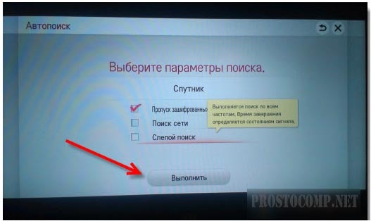 sputnikovoe-televidenie-na-televizorax-cherez-tyuner-dvb-s2-8