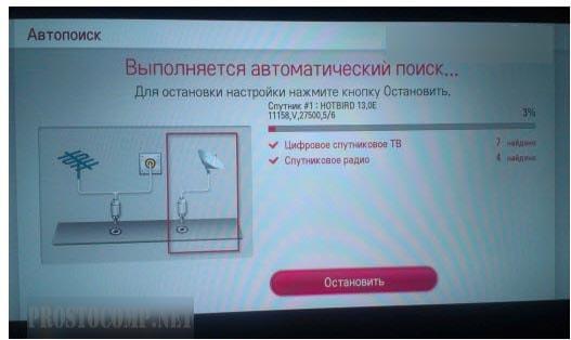 sputnikovoe-televidenie-na-televizorax-cherez-tyuner-dvb-s2-9