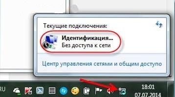 компьютер замечает подключение сетевого кабеля, но к интернету все равно не удается подключиться