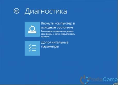 cleanup_windowsold_startup2-min