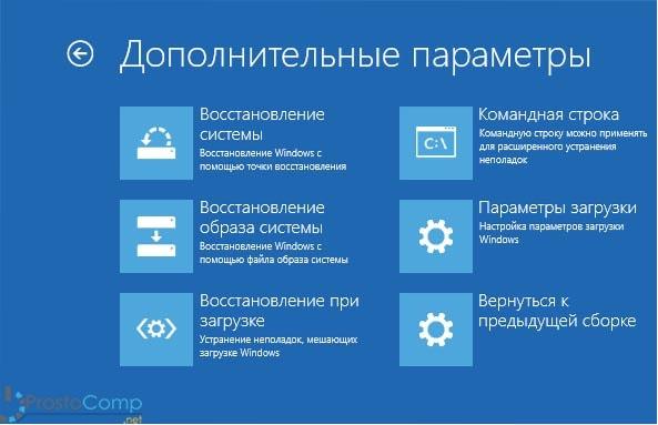 cleanup_windowsold_startup3-min