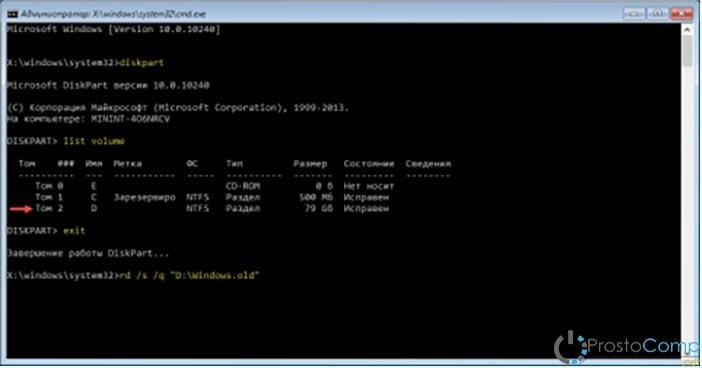 cleanup_windowsold_startup_diskpart_mini_oszone-min