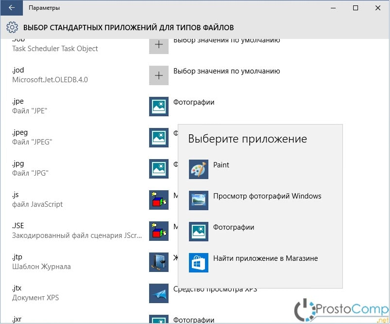 default_apps_filetypes_change-min