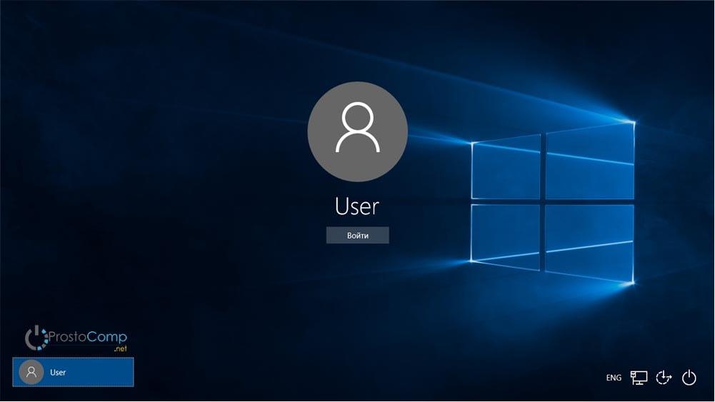 как в Windows 10 отключить экран блокировки