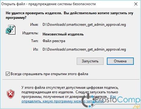 open_security_alert-min
