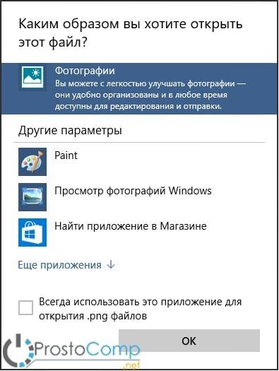 openwith_menu2-min