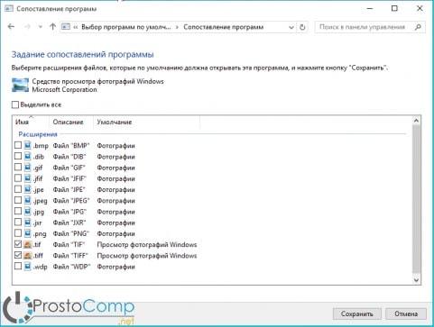 photoviewer_restored_assoc_mini_oszone-min