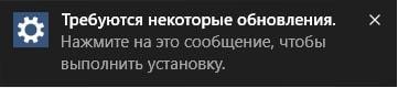 v-windows-10-nastroit-sposob-polucheniya-obnovlenij-3