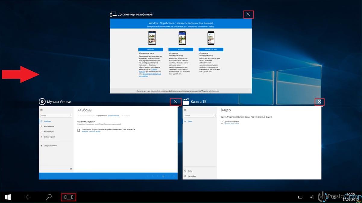 Как закрывать приложения в планшетном режиме Windows 10