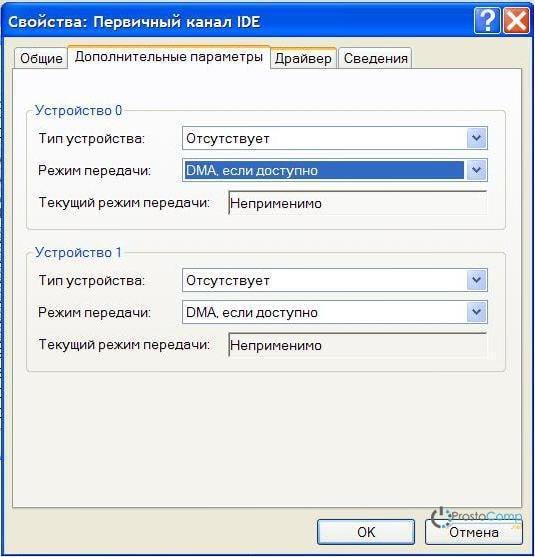 Контрольная сумма файла