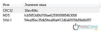 Strochnyie-bukvyi-v-otobrazhenii-znacheniy-hesha