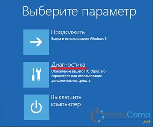 подписанные драйвера в Windows 8
