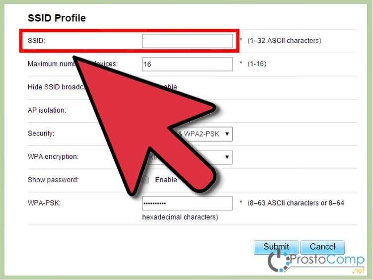 Для получения доступа к устройству, часто требуется авторизация. Если устройство новое и вы еще не устанавливали на нем свои данные для входа, то логин и пароль будут стандартными. Их можно узнать в той же документации к маршрутизатору или посмотреть в интернете соответственно своей модели. Обычно поле с логином нужно оставить пустым, а паролем является слово «admin».kak-izmenit-imya-seti-wifi-5 Открываем параметры для беспроводных подключений