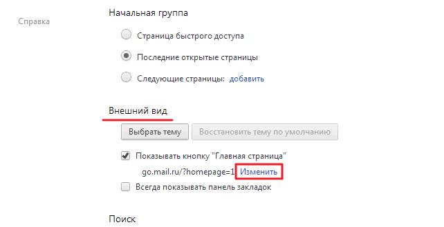 необходимая информация почему гугл не открывает страницы на айфон для