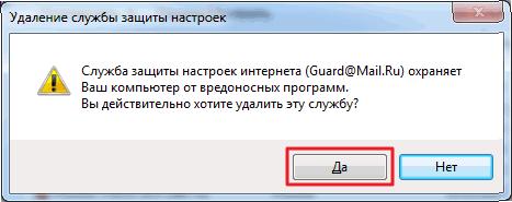 kak-udalit-mail-ru-6