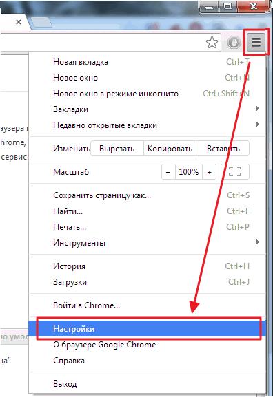 kak-udalit-mail-ru-9