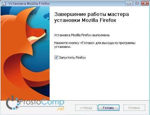 sozdanie-portable-programm-4