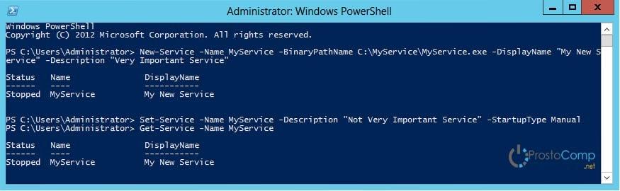 параметры службы windows 10
