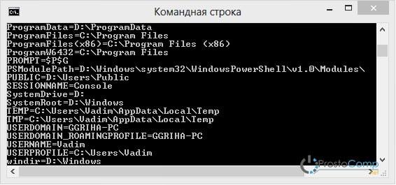windows-s-hdd-na-ssd-2