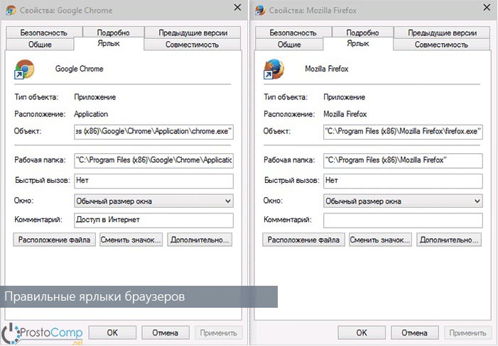correct-browser-shortcuts-min