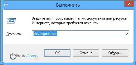 Программные ошибки из-за которых дисковод не читает диски