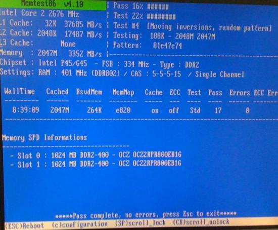 Memtest проверить оперативною память