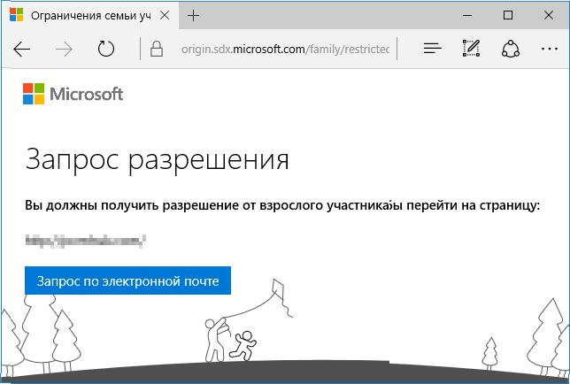website-blocked-windows-10-family-min