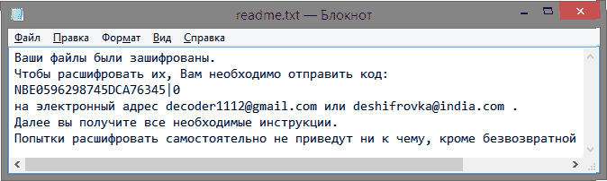 xtbl-virus-message-min