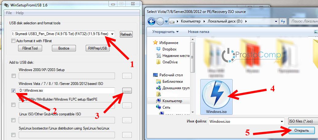Запись загрузочной флешки через WinSetupFromUSB