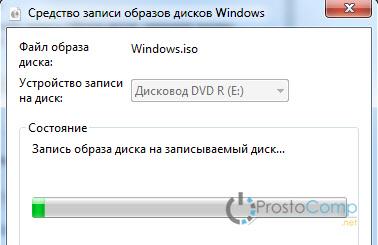 Процесс записи DVD диска