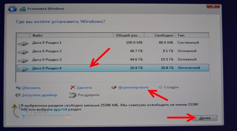 Выбираем диск для установки Windows 10