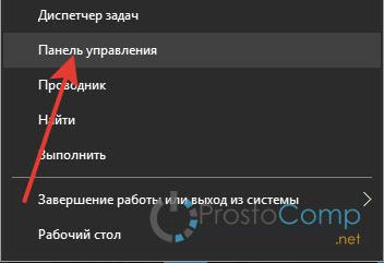 Настройка языка через параметры