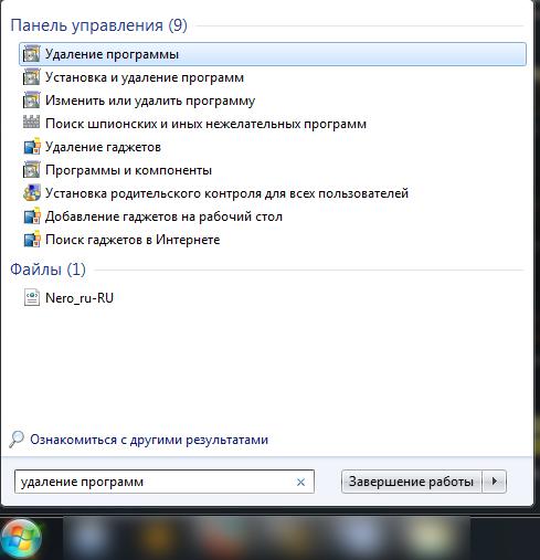 Удаление браузера Амиго через «Удаление программы»