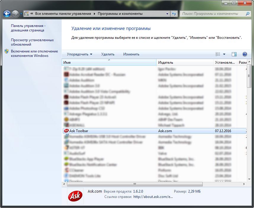 Удаляем Ask Toolbar через панель управления