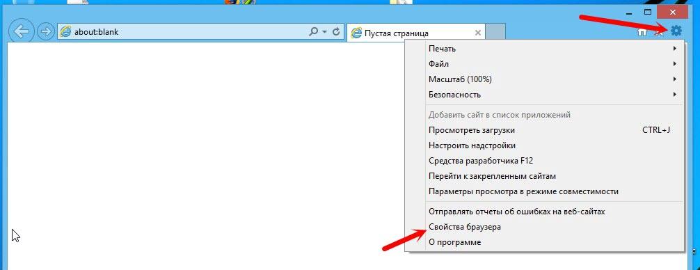 Убираем «Вулкан» из Internet Explorer