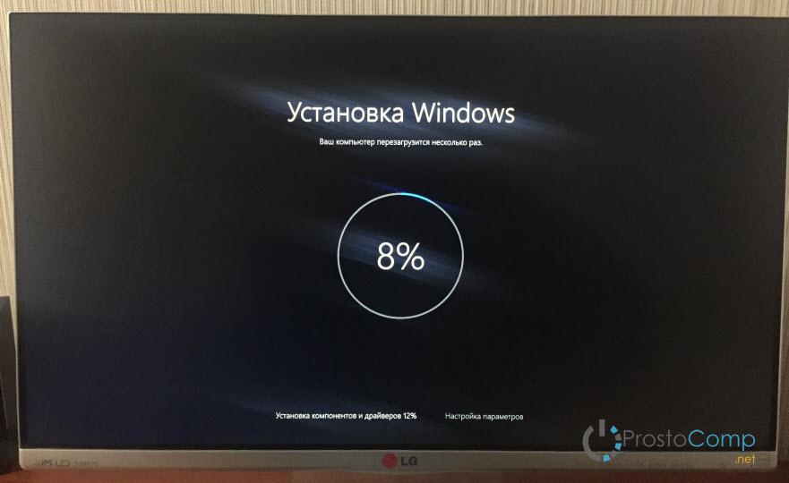 Процесс переустановки Windows 10